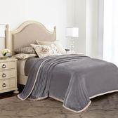 毯子 法蘭絨辦公室臥室午睡單人宿舍冬季薄蓋毯雙人床單 加厚毛毯     韓小姐の衣櫥