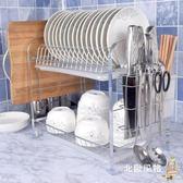 降價兩天-瀝水架碗收納架廚房用品置物架免打孔落地雙層水槽餐具放碗架碗筷瀝水架xw