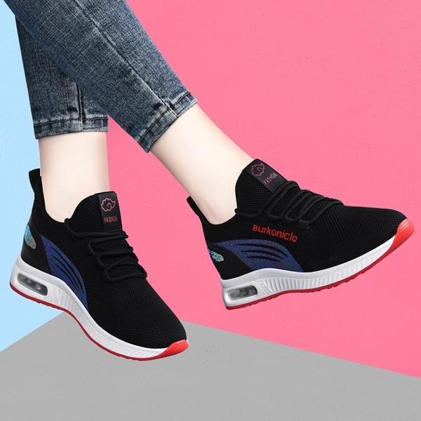 氣墊鞋 年新款軟底輕便氣墊跑步休閒旅游百搭內增高運動春秋季女鞋子  卡洛琳