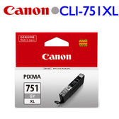Canon CLI-751GY XL原廠高容量墨水匣 (灰)