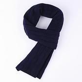 羊毛圍巾-純色經典百搭針織男女披肩5色73wh76【時尚巴黎】