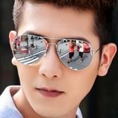 偏光太陽鏡男眼睛專用墨鏡潮