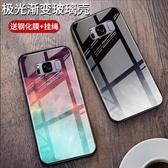 手機殼 三星s8手機殼ins冷淡風s8 玻璃鏡面保護套s8plus全包防摔創意【雙12購物節】