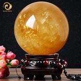 水晶球天然黃色風水禮品水晶球開業家裝飾品擺件客廳工藝品家居擺設創意【母親節禮物】