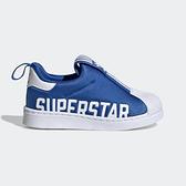 ADIDAS SUPERSTAR 360 X I [EG3406] 小童鞋 運動 休閒 慢跑 舒適 穿搭 愛迪達 藍白
