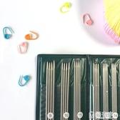手工編織工具套裝不銹鋼毛衣針織毛線雙尖棒針打毛衣簽子全套鋼針