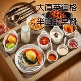 【台北大直 - 英迪格酒店】T.R Bar & Kitchen 半自助式早餐 (單人 - 平日用)