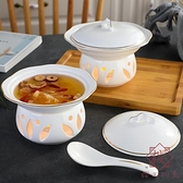 燕窩甜品碗燉盅盅碗帶蓋蠟燭加熱餐具【櫻田川島】