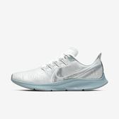 Nike Air Zoom Pegasus 36 Prm [BQ5403-001] 女鞋 慢跑 運動 休閒 透氣 灰白