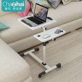 潮宅 簡易懶人筆記本電腦桌床上用簡約折疊置地移動升降床邊桌子☌zakka