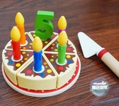 廚房玩具 生日蛋糕切切樂木質兒童過家家仿真幼兒園娃娃家玩具廚房玩具T 1色