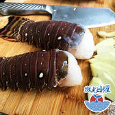 微光日燿 古巴頂級生凍龍蝦身 220G±5%/尾