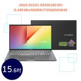 ASUS S531FL-0332G10210U 15.6吋 ◤0利率,送飛利浦 帶計時器3.5L濾水壺◢  筆電 (i5-10210U/4GDR4/1T/256SSD/W10)