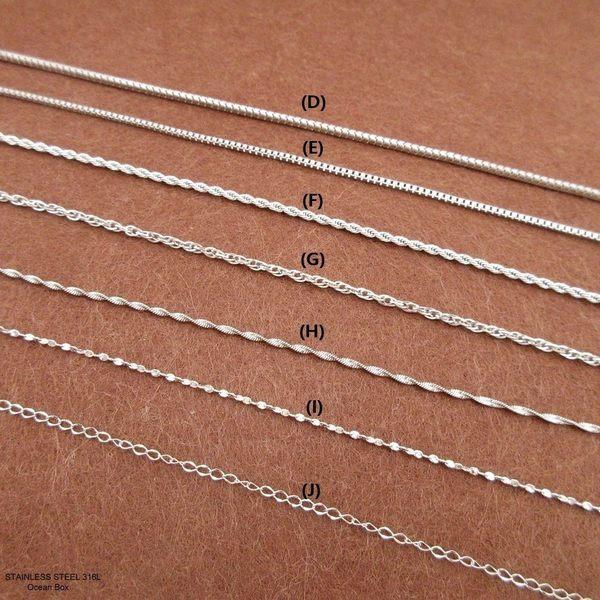 ☆§海洋盒子§☆18-20吋45-50cm造型白鋼鍊子.白鋼項鍊《抗過敏.不退色.可碰水》
