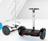 平衡車 平衡車成年電動代步成人學生兒童8-12兩輪小孩雙輪智慧自平衡行車 萬寶屋