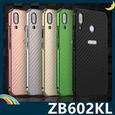 ASUS ZenFone Max Pro ZB602KL 電鍍邊框+PC類碳纖維背板 金屬質感 四角防摔 卡扣式組合款 保護套 手機套
