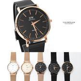 手錶推薦 簡約刻度米蘭腕錶 中性手錶【NE2032】單支