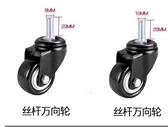 保用一年1.5寸 2寸雙軸承 金鑽定向 PU 聚氨酯靜音 萬向腳輪 靜音輪 耐用輪 耐磨輪