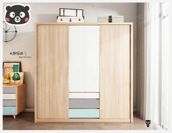 【大熊傢俱】XM-204 北歐衣櫃 簡約 推門衣櫃  拉門衣櫃 現代 推門 日式 設計款 馬卡龍 傢俱
