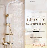 歐式淋浴柱全銅恆溫金色花灑淋浴組套裝水龍頭浴室淋浴沐浴噴頭淋浴器LXY3436【Rose中大尺碼】
