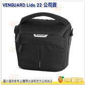 精嘉 VANGUARD LIDO 22 公司貨 側背包 攝影側背包 相機包