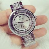 流行新款熱銷手錶 高檔鏈錶滿鑽女錶《小師妹》yw109