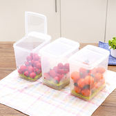 ♚MY COLOR♚居家日用收納保鮮盒 塑料 瀝水 收納盒 水果 蔬菜 冰箱 收納盒 分類 食材 【Q180】