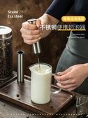 打奶器手動打奶機奶泡器電動拉花杯家用花式咖啡奶泡機完美