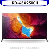 SONY索尼【KD-65X9500H】65吋聯網4K電視_只有一台