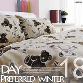 Annis【厚實保暖18餅乾熊】台灣製 搖粒刷毛雙人床包組、枕套/兩用被毯(被套)四件式、瞬間即暖