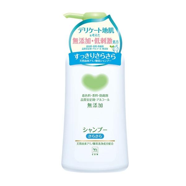 日本牛乳石鹼COW 植物性無添加洗髮精(綠)500ml