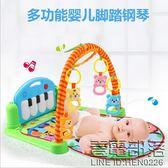 腳踏鋼琴嬰兒健身架器新生兒寶寶音樂游戲毯玩具0-1歲3-6-12個月