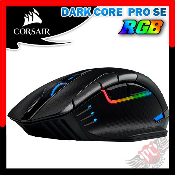 [ PCPARTY ] 海盜船 Corsair DARK CORE RGB PRO SE 無線 電競滑鼠 CH-9315511-AP