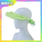 大阪ANGEL 大人用洗頭帽 洗頭帽 綠色 粉色【生活ODOKE】