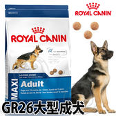 【ZOO寵物樂園】法國皇家》GR26大型成犬飼料-4kg