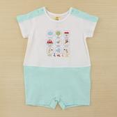 【愛的世界】純棉圓領短袖連身褲-綠/6個月~2歲-台灣製-  --幼服推薦