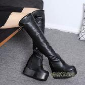 秋冬新款過膝長靴內增高跟坡跟厚底高筒靴防水臺女靴子白色長筒靴「時尚彩虹屋」