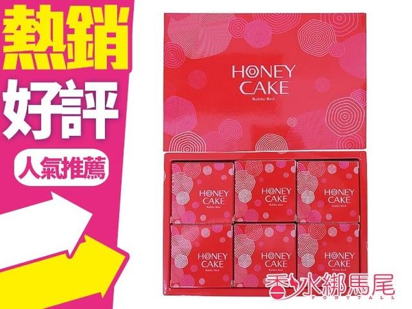 SHISEIDO 資生堂 潤紅蜂蜜香皂 禮盒 送客 送禮 喝茶 100g*6 附原裝紙袋 另有綠翠款◐香水綁馬尾◐