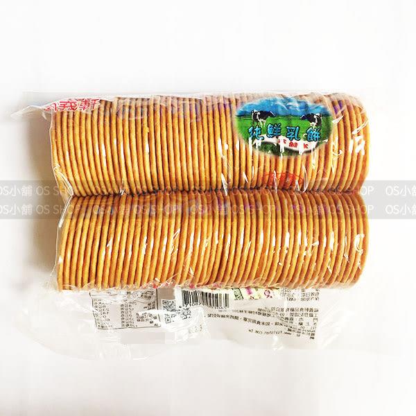福義軒 純鮮乳餅 500g  奶蛋素 (OS小舖)