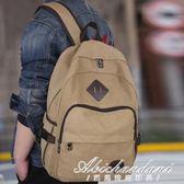男士後背包休閒帆布背包大容量旅游旅行包中大學生書包復古潮流包黛尼時尚精品 黛尼時尚精品