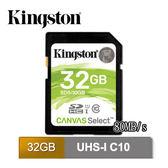SDS/32GB 金士頓 Kingston 高速 相機 攝影機 記憶卡 SDHC