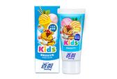 百齡雙氟防蛀兒童牙膏(冰淇淋汽水)70g