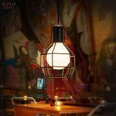 吊燈 美式loft創意個性復古工業風吊燈餐廳咖啡廳吧臺燈鐵 nm7855【VIKI菈菈】