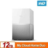 WD 威騰 My Cloud Home Duo 12TB(6TBx2) 網路儲存伺服器