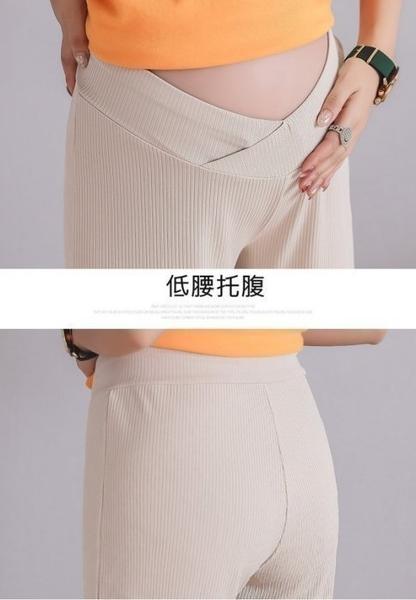漂亮小媽咪 韓低腰寬褲 【P9970】 低腰 清涼感 冰絲 柔軟 輕柔 坑條 孕婦褲 寬褲 九分褲