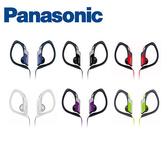 [富廉網] Panasonic RP-HS34 運動專用耳掛耳機