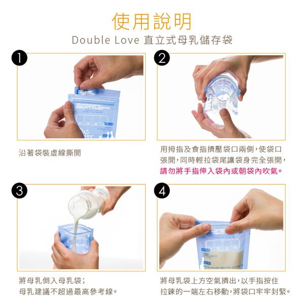 台灣製(50入/盒)母乳冷凍袋 DL母乳袋160ML SGS檢驗合格+滅菌  【EA0049】吸乳器 擠乳器