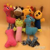 寵物玩具 狗狗玩具毛絨發聲寵物玩具貓玩具狗磨牙耐咬玩具金毛泰迪潔齒玩具 第六空間