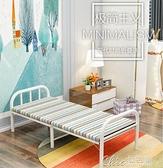 折疊床 簡易單人折疊床家用午休木板床雙人便攜鐵床兒童行軍床 【全館免運】