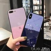 ins風簡約個性蘋果8plus手機殼iPhoneX創意情侶6sp玻璃鏡面7P男女 深藏blue